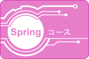 HpIcon_Spring